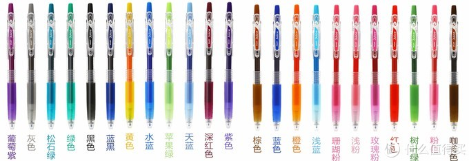 这些好用又不贵的中性笔了解一下,双11来了屯一波可好