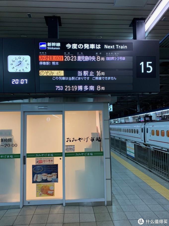 肆意九州—台风天的日本九州9日8晚游记