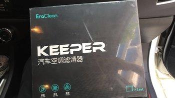 EraClean Keeper 汽车空调滤清器