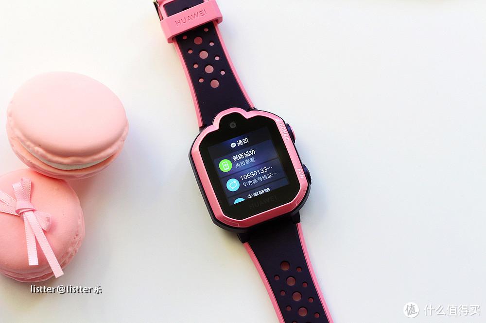 自从给孩子用上HUAWEI 华为 儿童手表 3 Pro,家长上班也轻松多了