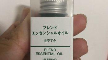 日本无印良品舒睡精油使用总结(包装|优点|缺点)