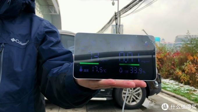 用测试数据告诉你 70迈空气净化器效果如何