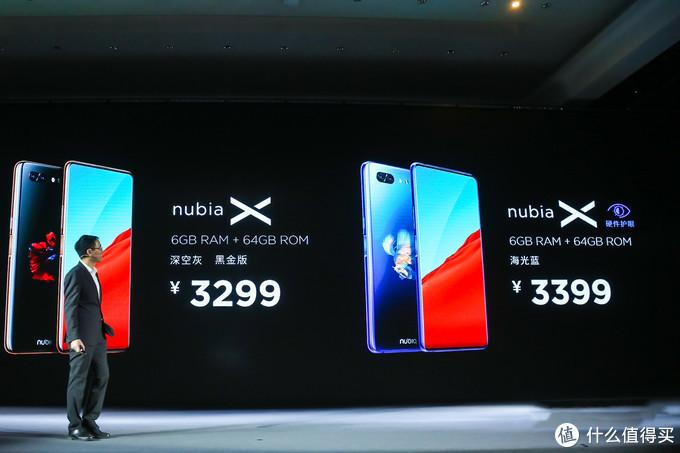 点正了科技树:nubia 努比亚 发布 努比亚 X 双屏智能手机
