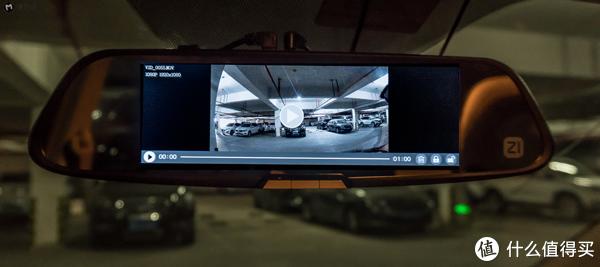 米志智能 ZM01 后视镜型行车记录仪体验
