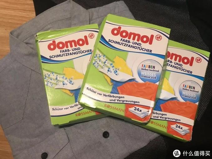 黑白分明,方便高效—德国domol防染色洗衣片众测报告