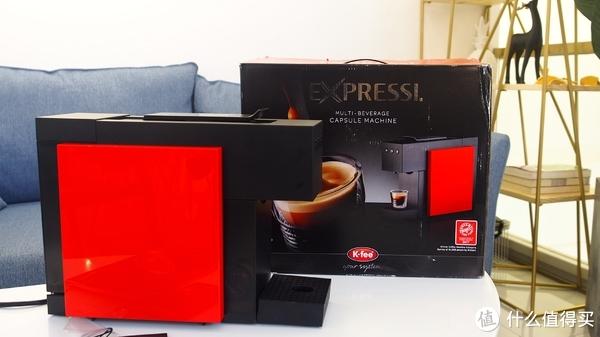 买值双十一,我的咖啡我做主,买值胶囊咖啡机