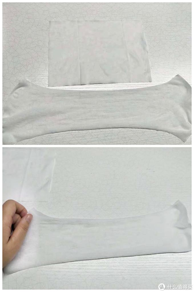 安全放心品质  子初洋甘菊婴儿湿巾评测