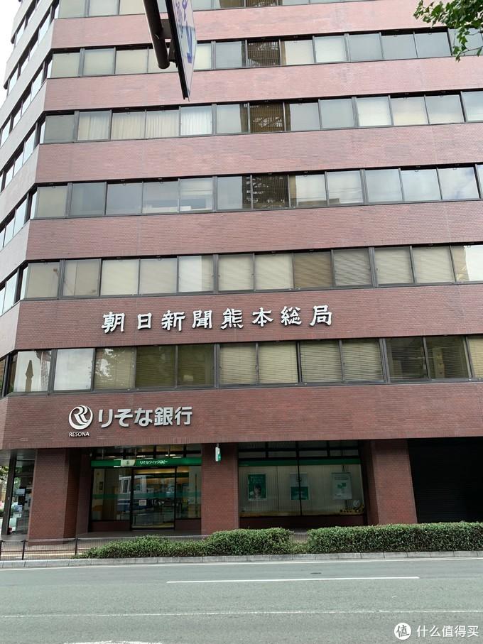 朝日新闻大楼