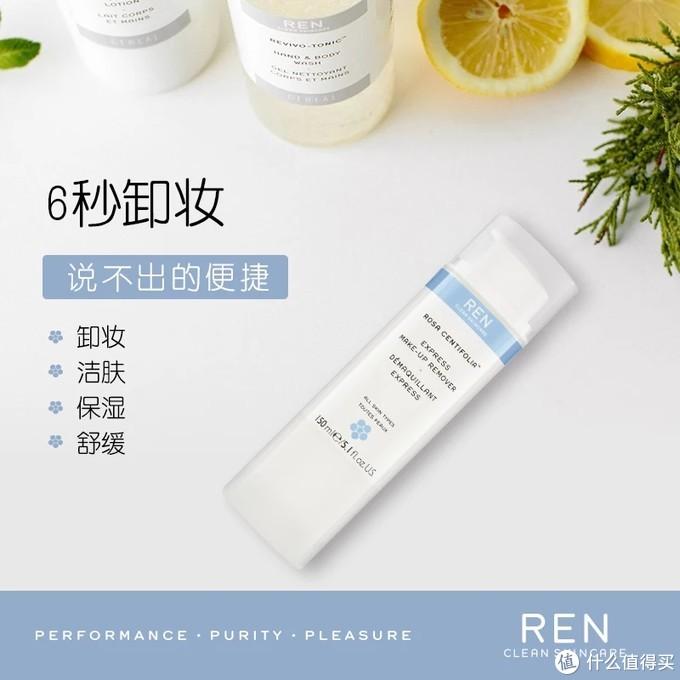 温和护肤,纯天然呵护你的肌肤,小姐姐的REN芢 护肤品套装试用体验