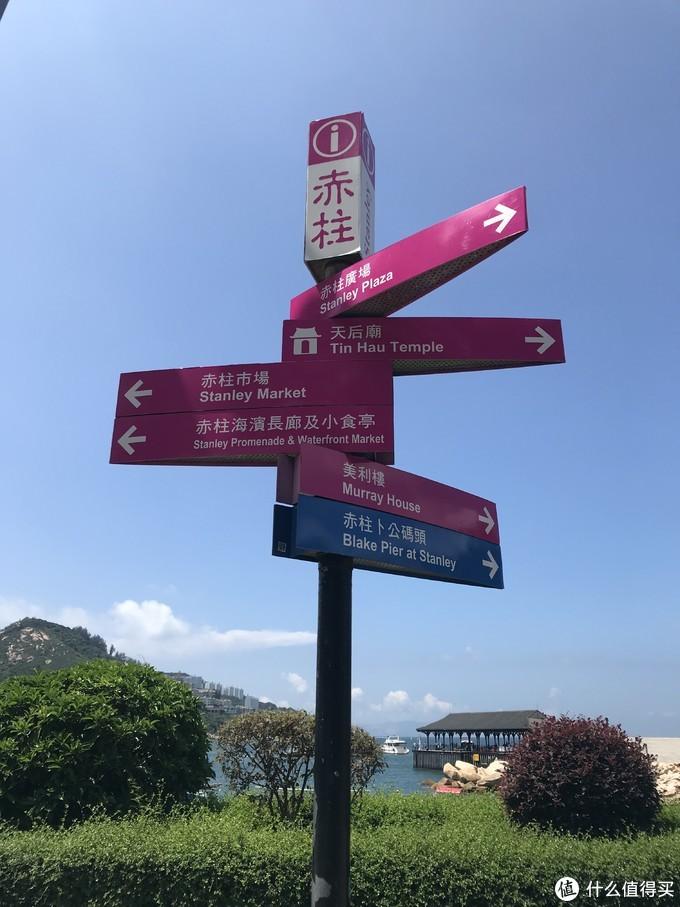 """香港""""南极""""—蒲台岛大夏天腐败露营"""