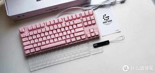 工薪层玩得起的个性,GANSS 高斯 GS87C奶油粉限量版机械键盘开箱