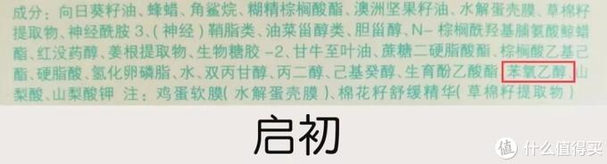 """10款宝宝润肤霜对比测评:2款推荐,1款大牌检出禁用重金属""""铬""""!"""