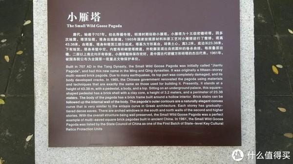如果你不喜欢西安大雁塔的拥挤,可以考虑一下免费的小雁塔!