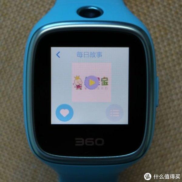 360儿童手表6W vs 小天才Y03