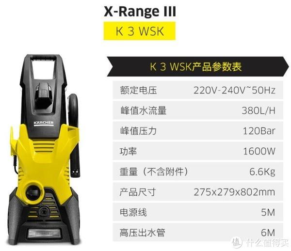 洗车机有了,就差别墅了—卡赫X-RANGE K3 WSK多功能洗车机简评