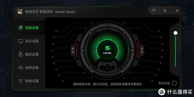 《到站秀》第225弹:BLACK SHARK 黑鲨游戏手机 Helo
