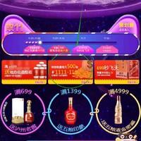天猫双十一购物攻略优惠攻略(京东|苏宁|优惠券)