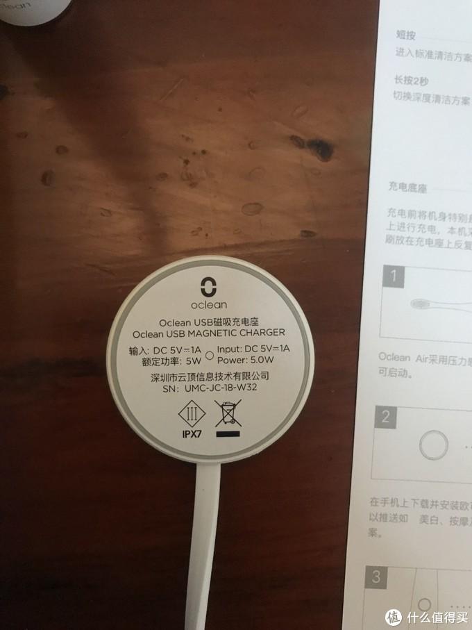 Oclean Air电动牙刷简单体验测评