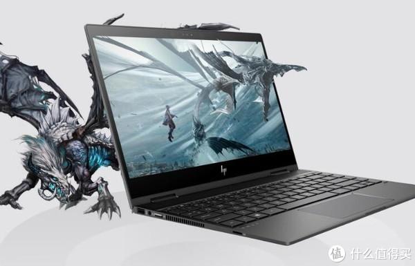 高性价比产品大搜罗 AMD锐龙版笔记本可能是你不错的选择