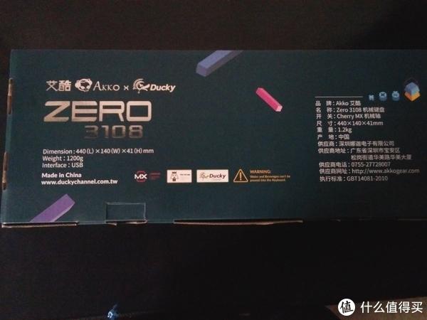 akko&duck zero 3108 机械键盘(伪)开箱