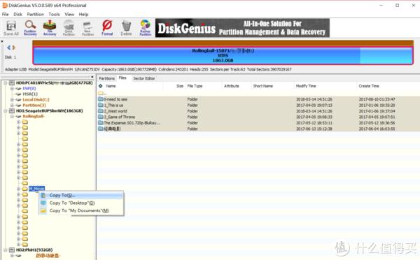 移动硬盘数据恢复 拯救我的文件们——希捷 Backup Plus恢复
