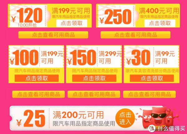 作为一名老司机,来看看什么汽车用品值得买