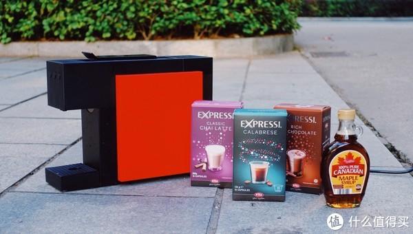 价格不到小米的三分之一!ALDI奥乐齐Expressi胶囊咖啡机使用体验