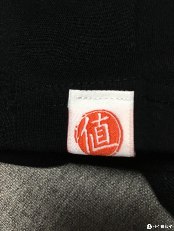 袖口的值图标 红黑也是经典搭配的呀