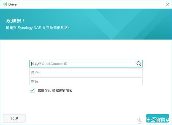 按要求填写,第一栏可以暂时填内网ip