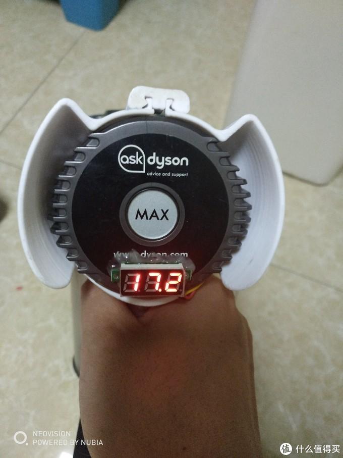 戴森V6吸尘器的电池改造