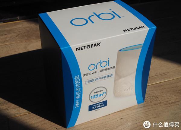 好方案,精于拓展;高颜值,隐于家居—NETGEAR 网件 RBR20 开箱简评