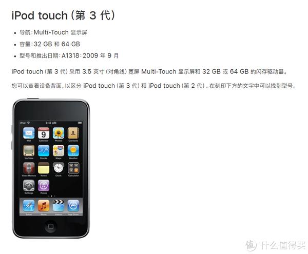 那些年我们一起追过的Apple,回顾那些年玩过的苹果产品:iPod篇