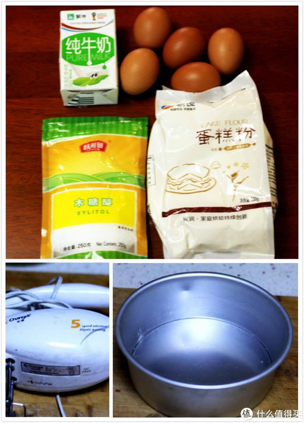 如何在家做出细腻美味的——戚风蛋糕。