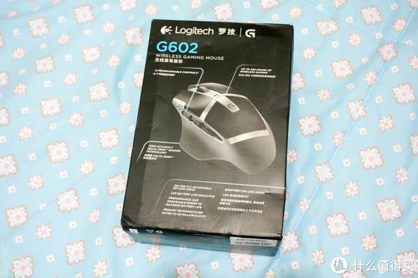多键鼠的绝唱,依旧值得购买—罗技G602游戏鼠标 晒单(对比M705)