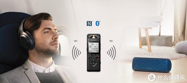 可通过蓝牙连接,使用蓝牙耳机或扬声器进行无线播放