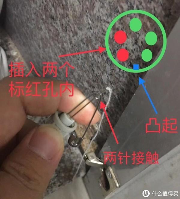 """嫁给工科男意味着决裂""""买买买""""?--小米净水器龙头干簧管更换"""