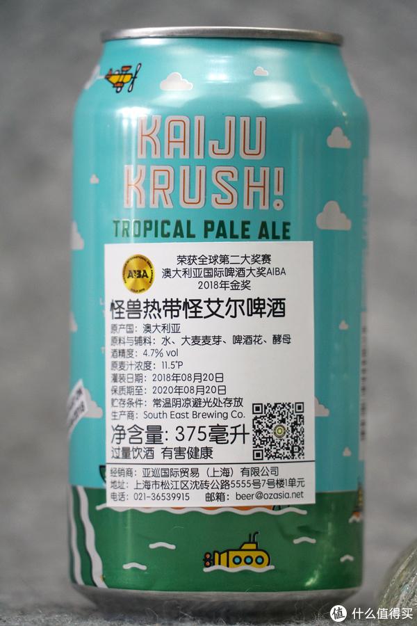 除了奔富,澳洲还有什么酒值得喝?Temple + Kaiju,精酿也能有腔有调
