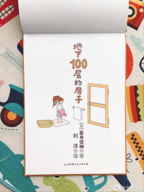 双十一晒新书~故事&科普类
