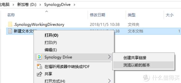 新司机的黑群晖指北—软件篇(下)