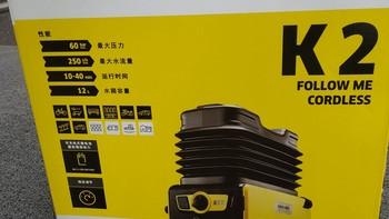卡赫 K2 Follow Me无线洗车机开箱介绍(本体|拉手|机身|水箱|进水口)