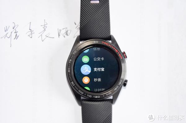 华为荣耀watch晒单(提示:手表流畅不卡)