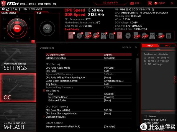 """你今天""""神超""""了吗?微星 MEG Z390 GODLIKE 主板 + Intel i9-9900K CPU 上手玩"""