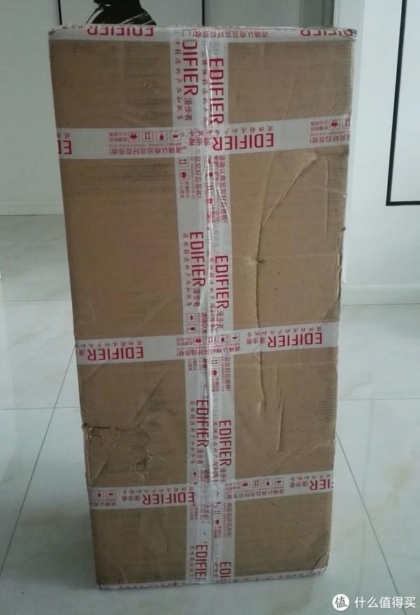 很大一个箱子