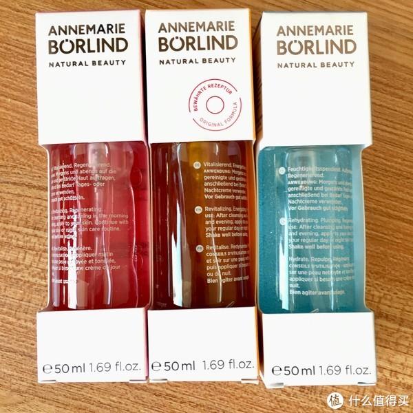 Borlind 安娜柏林玻尿酸保湿锁水&玫瑰花&橙花蜜精华开箱晒单