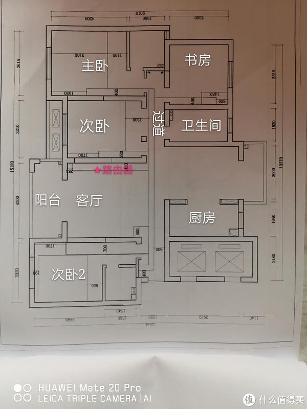 华硕RT-ACRH17路由器开箱记
