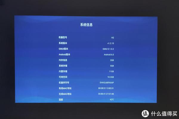 经典组合,极米H2搭配XBOX过足玩家朋友的游戏瘾
