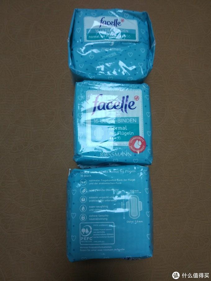 德国facelle 菲丝乐卫生巾使用评测