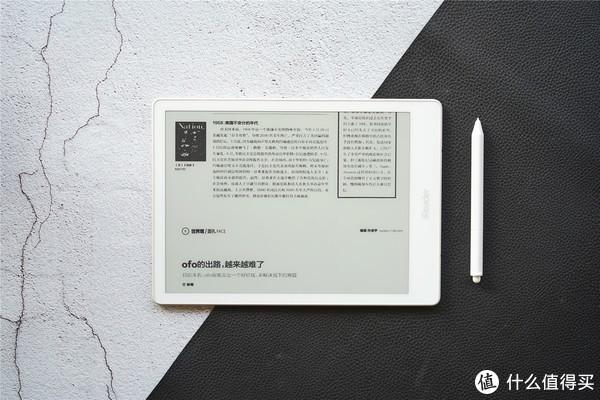 随性而作,随心而行,颠覆读写世界的iReader Smart智能本