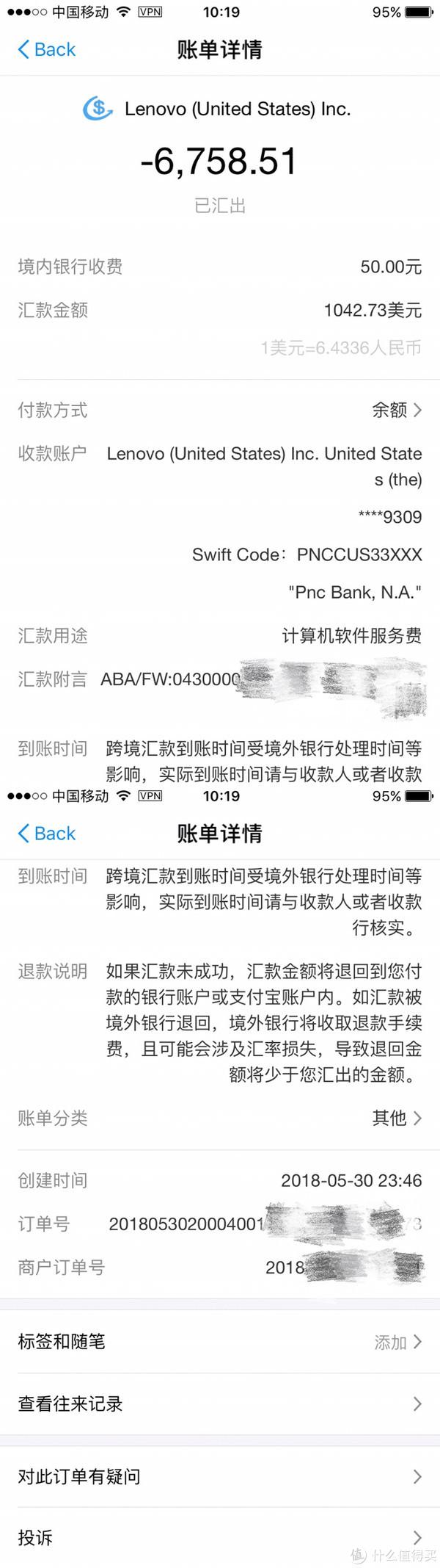 记第一次海淘+八通道电汇购Thinkpad X1 6G