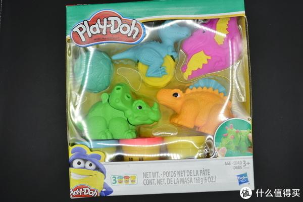 正面图。三个彩泥,还有五个恐龙道具。